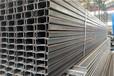 云南鋼材鍍鋅C型鋼廠家價格凱川鋼材價格美麗