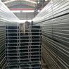 供应云南昆明C型钢加工定做凯川钢材产品齐全