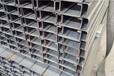 找云南昆明黑带C型钢规格大全凯川钢材直销价