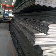 昆明铁公鸡钢材市场/昆明宝象钢材市场/钢板加工图片