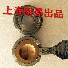 上海朗晏定制各类爆破片泄爆片正拱普通带托架型爆破片(LPT)