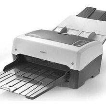 提供成都档案扫描、成都档案数字化、成都图纸扫描、成都档案外包、成都数据录入