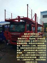 青岛解放轿运车优势轿运车如何合规上路