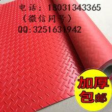 上海防静电绝缘胶垫-实验室防静电台垫-电子车间防静电地垫图片
