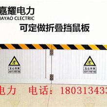 宁夏银川仓库挡鼠板厂家,银川铝合金挡鼠板多少钱一米