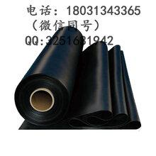 包头哪有卖绝缘胶垫的,包头绝缘胶垫生产厂家,包头绝缘胶垫多少钱图片