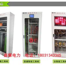 北京智能工具柜,智能工具柜厂家,安全工具柜,北京工具柜