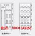 南京安全工具柜供应商