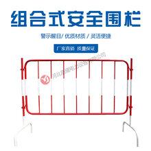 不銹鋼防護欄多少錢_金屬欄桿哪里有賣的圖片