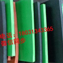 郑州5mm厚绝缘橡胶板哪里有卖的图片