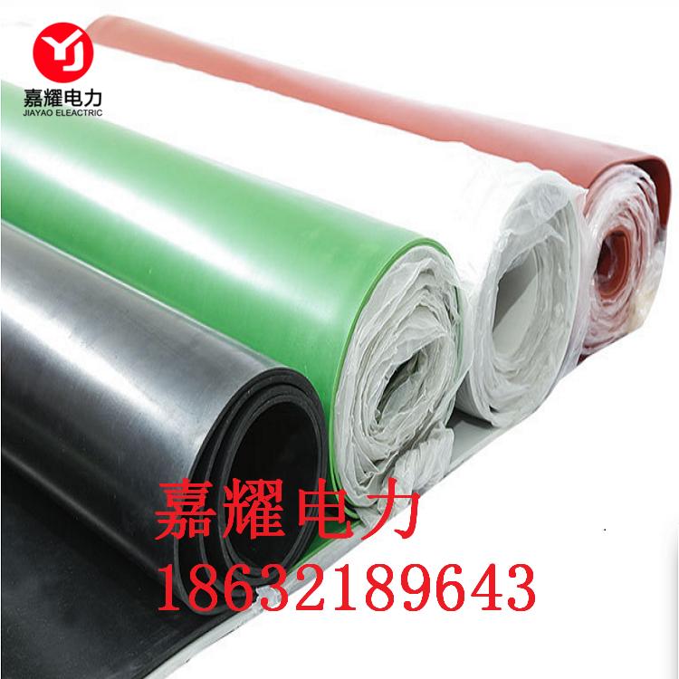 北京高低压绝缘垫-绝缘胶垫-10kv高压绝缘垫