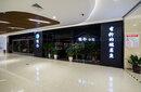 郑州中餐厅装修如何收费,中餐厅装修费用都包括哪些图片