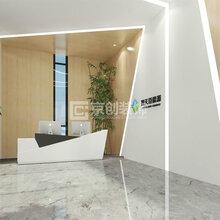 郑州办公楼装修、郑州独栋办公楼装修、京创装饰