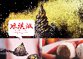 茶郡主茶饮招商加盟广州图片