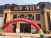 滁州全椒福爵花語城__真的有賣的那么好嗎?有多少人去看過?