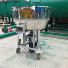 不锈钢饲料搅拌机厂家直销,干湿两用图片