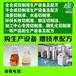 安徽切削液生產設備技術配方價格