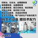 甘肅切削液生產設備技術配方價格