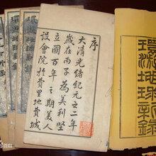 贵州兴义古籍善本私下成交图片