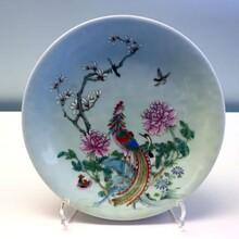 贵州安顺粉彩瓷免费鉴定图片
