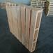 木托盘木质二手托盘特价销售木卡板结实耐用价格低