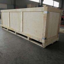 黄岛出口木箱厂家定做厂家供应免熏蒸木箱出口五金包装图片