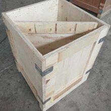 黄岛免熏蒸木箱量身定做机械设备木箱载重大上门测量安装