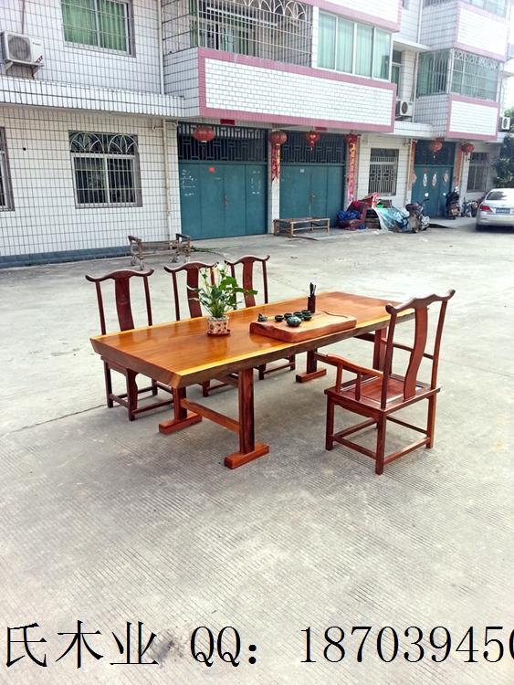 原木办公家具办公桌实木大板奥坎花梨大板茶桌老板桌书桌-奥坎花梨