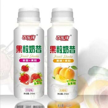 苏打水全国招商百乐洋饮品