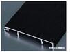 佛山萨洛德铝制品铝合金踢脚线不锈拉丝踢脚线地脚线墙角线装饰线板