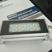 吉邁特HTTL工作燈LED三防工作燈車床數控照明燈廠家圖片