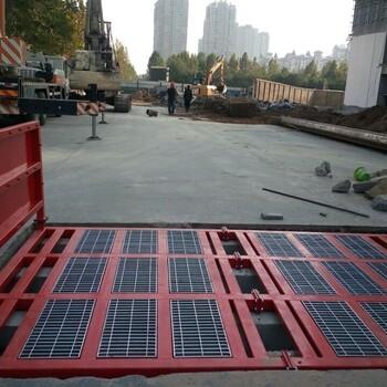 武汉汉南建筑工地洗车机