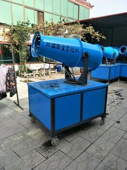 九龙坡-重庆料场降温除尘喷雾机
