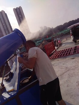 江津雾炮机江津环保风送式喷雾机