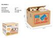兒童玩具游戲玩具益智類產品存儲錢罐儲蓄罐創意禮品