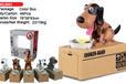 源頭直銷玩具禮品產品生產兒童玩具存錢罐儲蓄罐網紅玩具吃錢狗