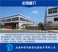 上海知信的智能恒溫循環器ZX-5C恒溫水浴槽