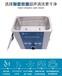 專業超聲波清洗機批發,微型超聲波清洗機,工業超聲波清洗機,