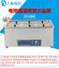 不銹鋼水浴六孔水浴鍋廠家直銷高品質水浴