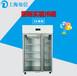 廠家直銷800L層析實驗冷柜高性價比大小雙門