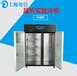 專為蛋白純化設計低溫層析實驗冷柜1300L大空間