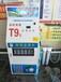加油站玻璃水加注機價格玻璃水機山東