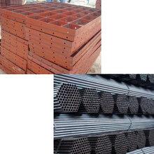 供青海钢模板和西宁钢管租赁厂家