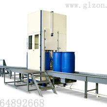 自动计量灌装机_工程粉末自动计量灌装机图片