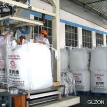 粉料包装机1-200g粉料图片