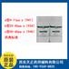 药用辅料卡波姆54182-57-9医药级卡波普a型b型25-45pa.s(934)c型40-60pa.s(940)