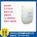 藥用輔料焦糖8028-89-5醫藥級焦糖色素藥典級生產廠家資質齊全有備案藥準字號焦糖色