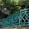 永奇金属公园护栏园林栏杆厂家生产定制加工