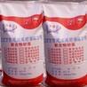 聚合物修补砂浆厂家批发%河北廊坊固安