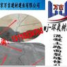 安徽六安寿县%混凝土修补胶水